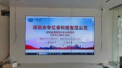 中亿睿拼接屏助力浙江天喜厨电公司建设目数字化培训室