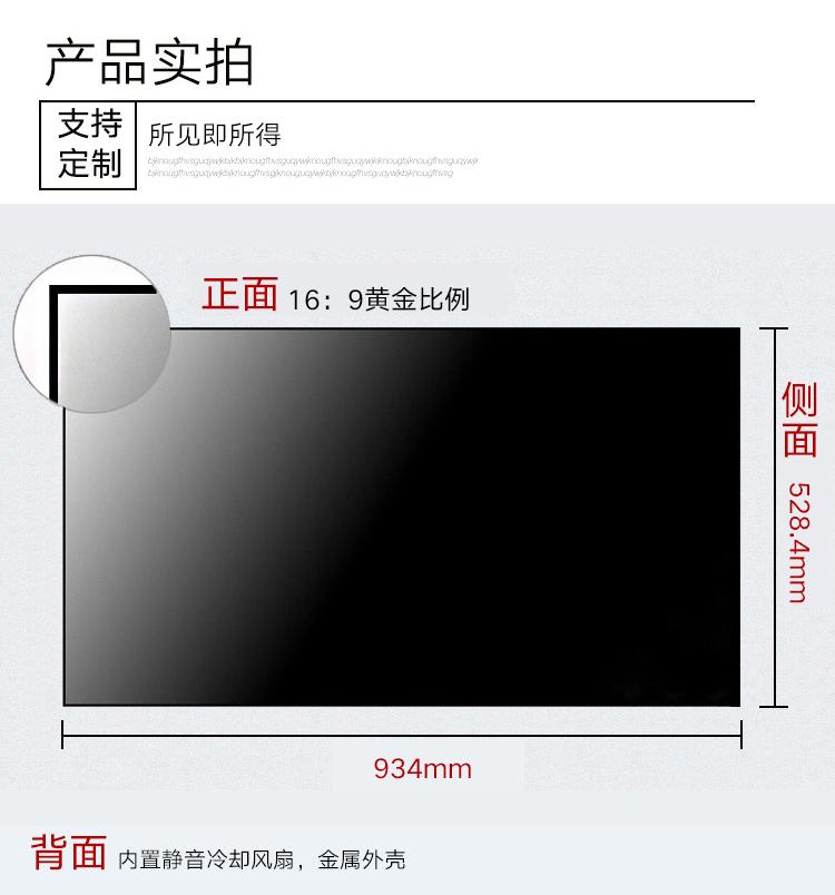42寸10mm液晶拼接屏