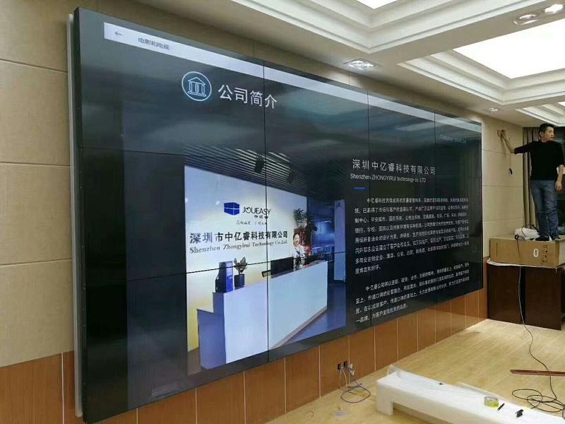 扶贫政府55寸3.5mm3X4液晶拼接项目