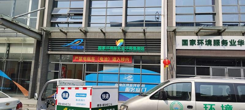 青海行政服务中心环境