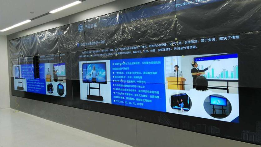 北京医疗液晶拼接大屏幕应用