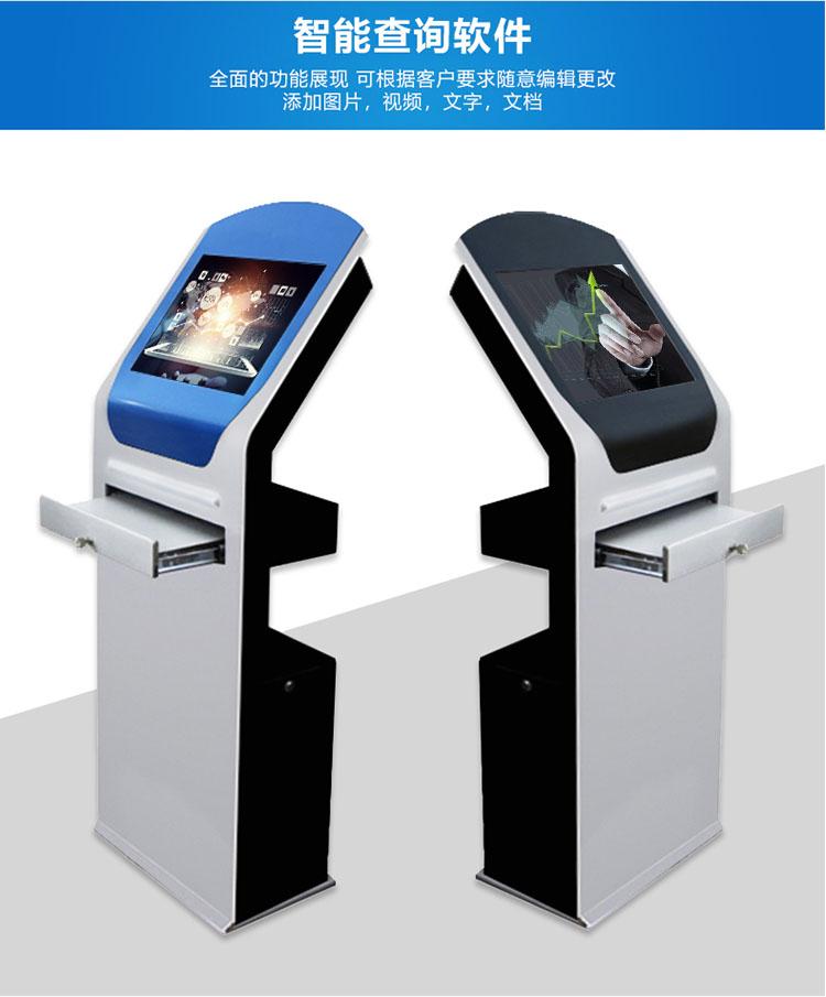 排队叫号机智能查xun软件jie绍