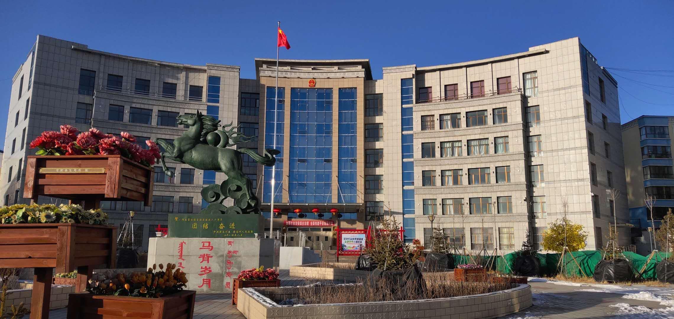 青海河南县人民政府外景