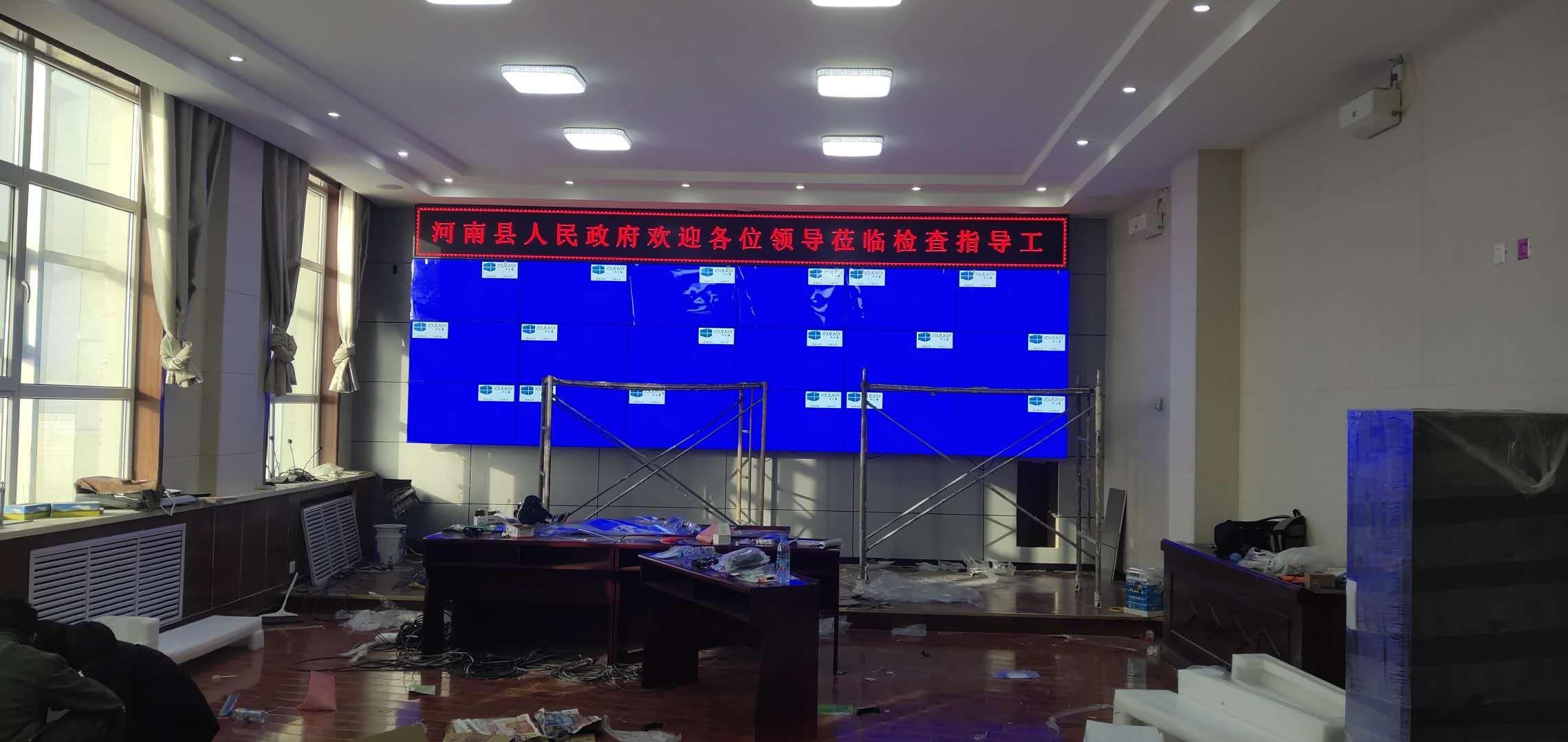 青海河南县人民政府46寸液晶拼接屏3X6单元