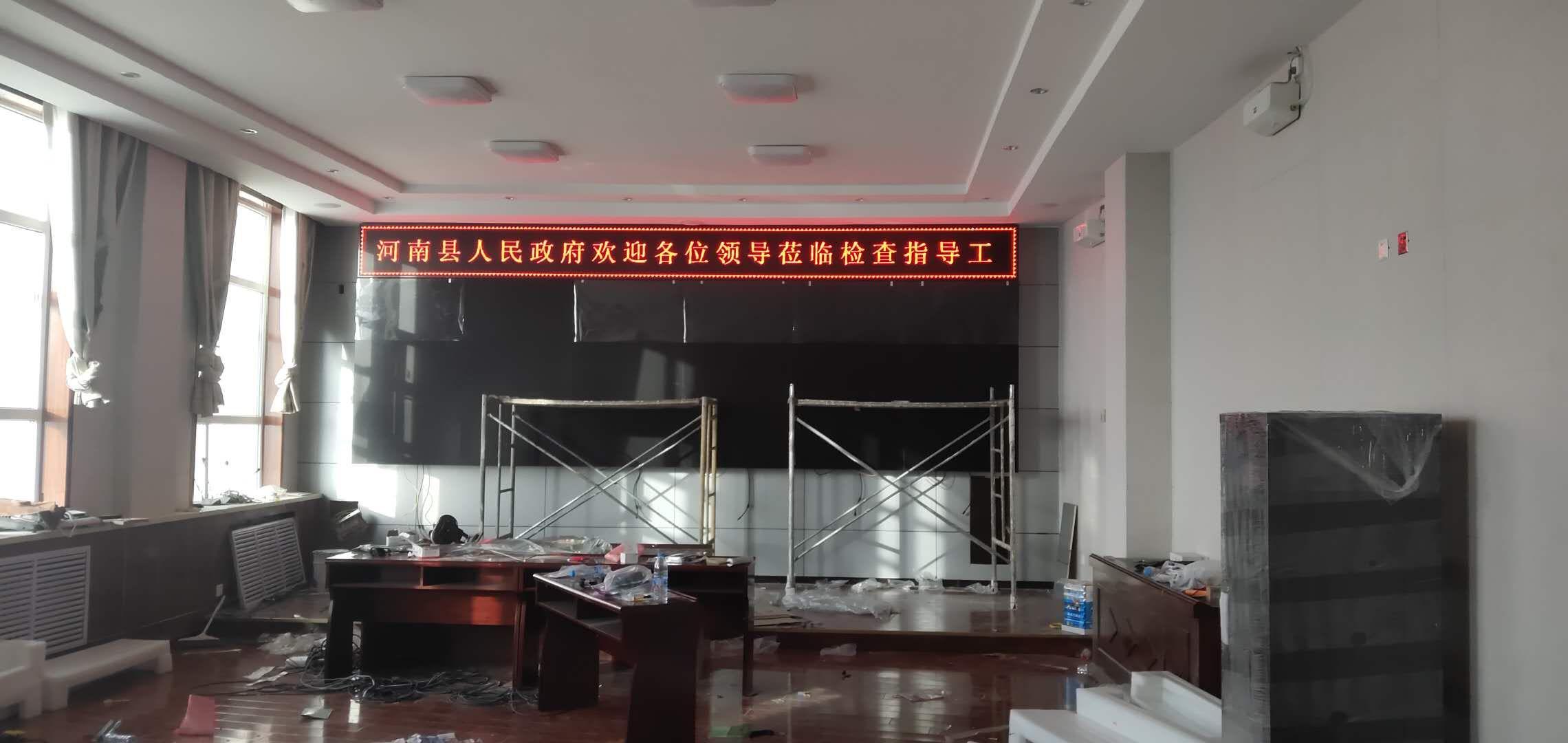 青海河南县人民政府46寸三星拼接屏18单元
