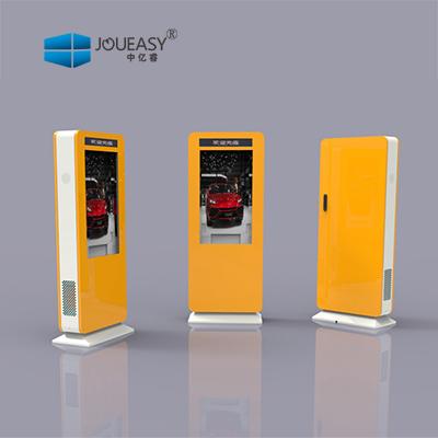 JOUEASY/中亿睿43寸落地立式户外广告机(风冷)