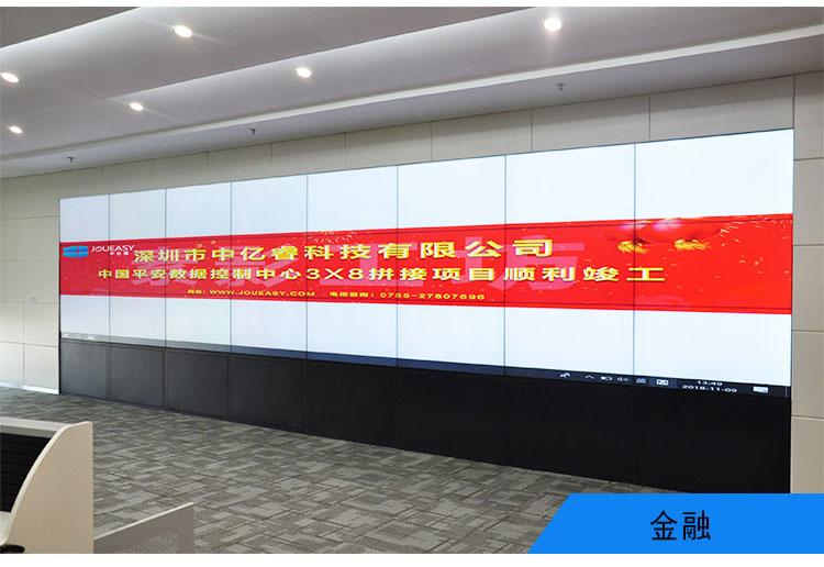 大屏显示拼接-企业展厅项目案例展示图片