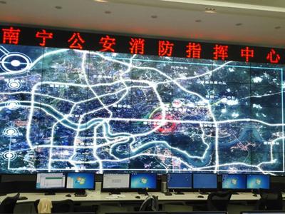 南宁公安消防指挥项目