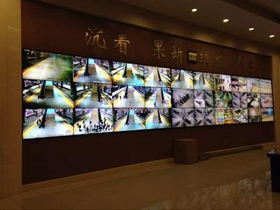 郑州东站项目采购中亿睿46寸3.5mm拼缝3X10拼接系统