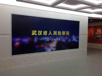 湖北武汉人民检察院项目采购中亿睿品牌49寸3.5MM普亮LED拼接屏