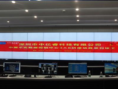 365体育直播46寸液晶pin接屏携手平安集团da造IDC数据信息化管理平台