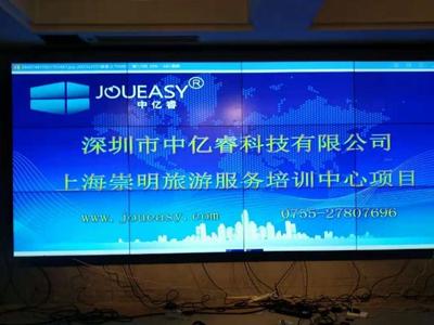 中亿睿46寸液晶拼接屏方案成功应用上海旅游服务培训中心