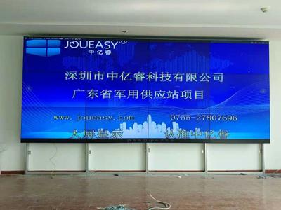 中亿睿46寸液晶拼接屏构建广州军用供应站智能会议系统