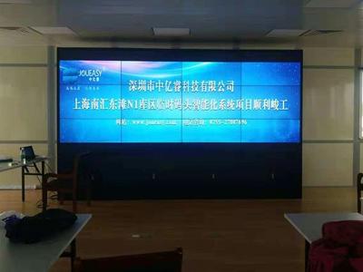 中亿睿46寸液晶拼接屏进驻上海南汇码头监控中心,构建智能化平台系统