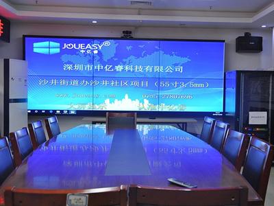 中亿睿55寸液晶拼接屏方案为沙井社区建设信息化服务中心