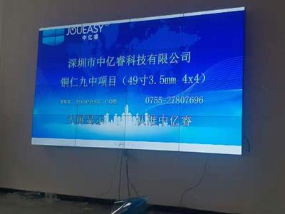中亿睿49寸液晶拼接屏打造铜仁九中多媒体教学教育信息管理平台