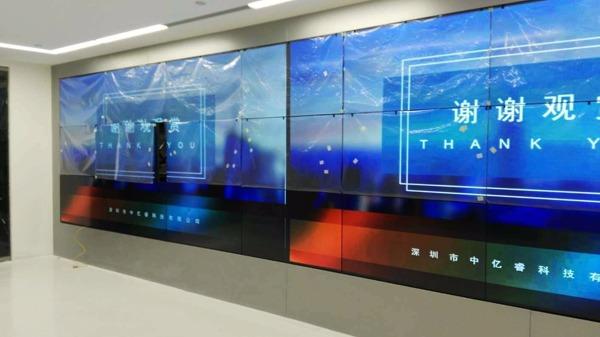 中亿睿科技教您如何清理液晶拼接屏屏幕上的污垢!