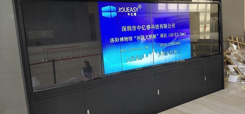 """中亿睿55寸寸液晶拼接屏系统助力河南洛阳博物馆""""河洛文明展"""""""