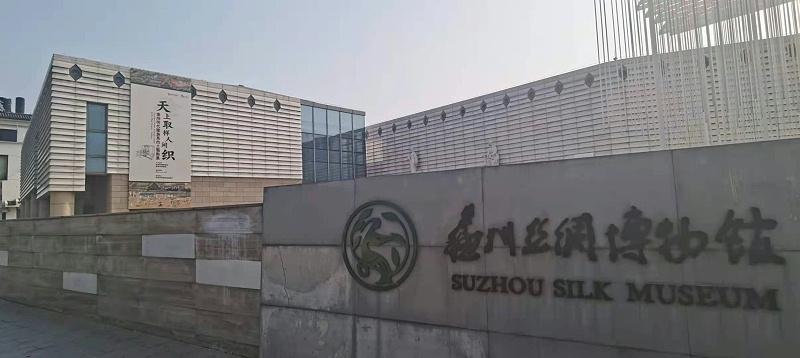 江苏苏州丝绸博物馆展馆环境