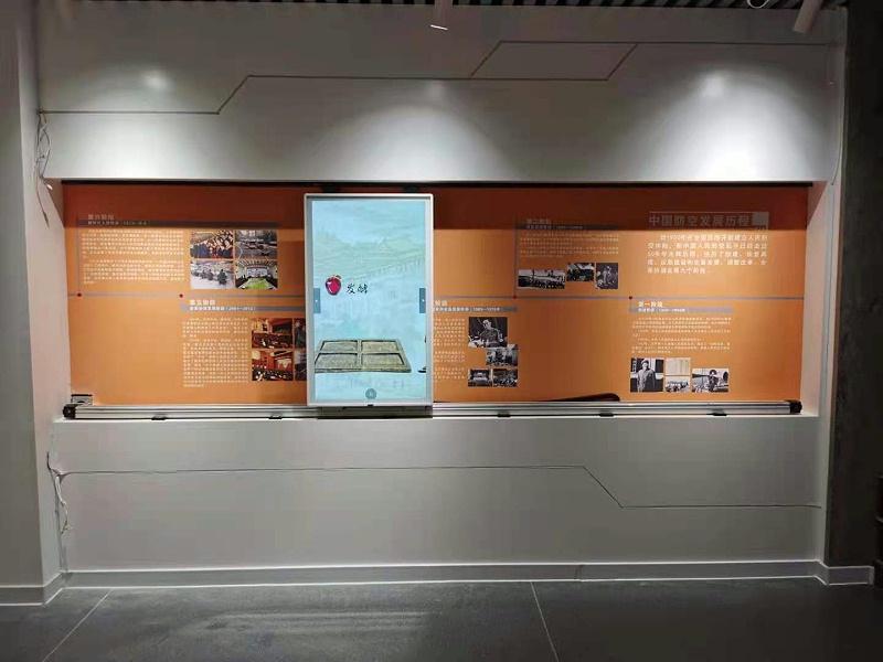 云南陆良党群服务中心引入滑轨屏打造信息平台