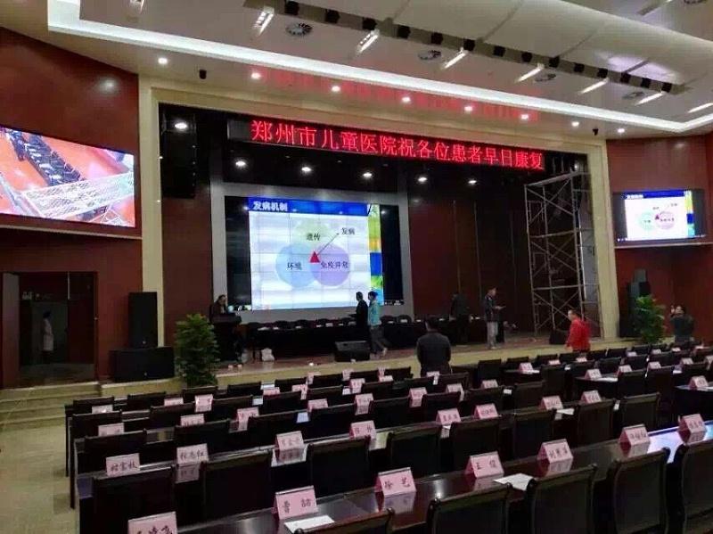 郑州儿童医院拼接屏效果图