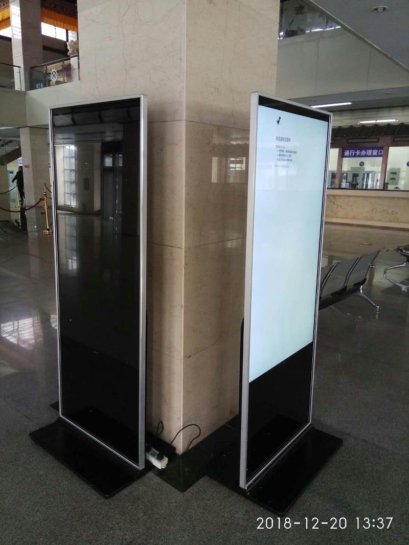 山西五台山旅游中心49寸立式液晶广告机项目