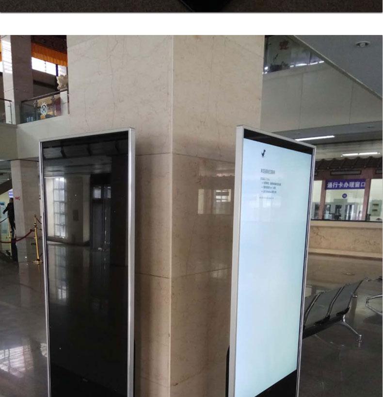 75寸立式广告机