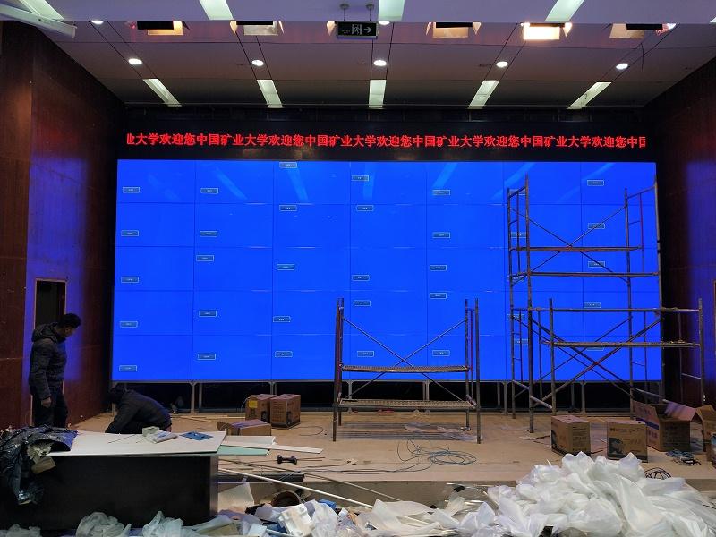 会议厅无缝液晶拼接屏嵌入式安装
