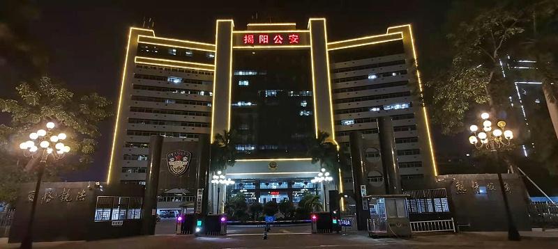 揭阳市公安办公室拼接屏项目外景图