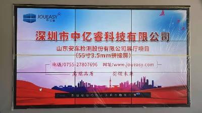55寸液晶拼接屏应用于山东安车车检有限公司展厅项目案例展示