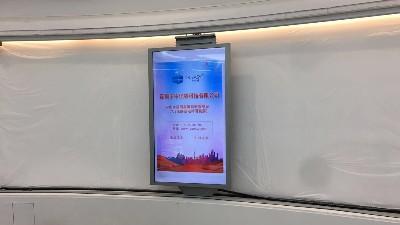 中亿睿弧形滑轨屏案例:橙色科技企业展厅