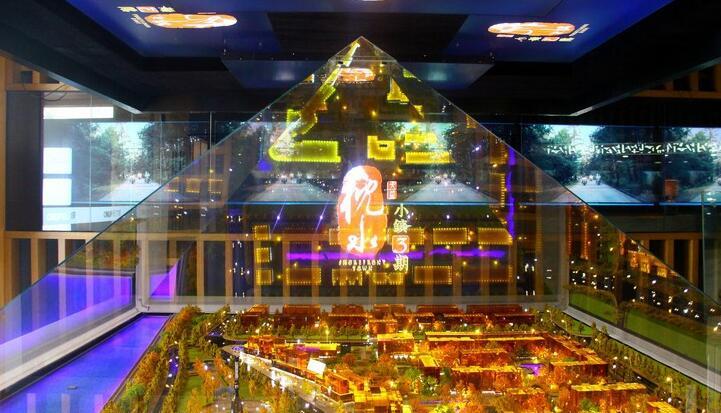 房地产3D全息展示柜