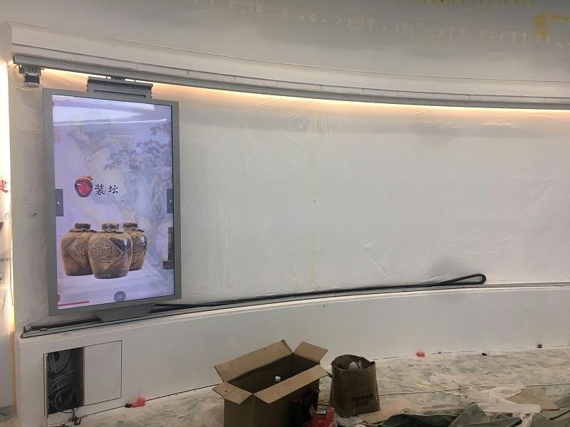 中亿睿弧形滑轨屏助力中山大学附属眼科医院打造智能滑轨系统