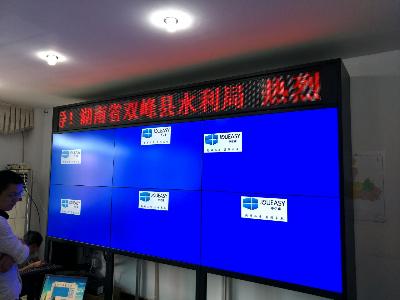 55寸液晶拼接屏助力双峰水利局,构建安全信息监控中心