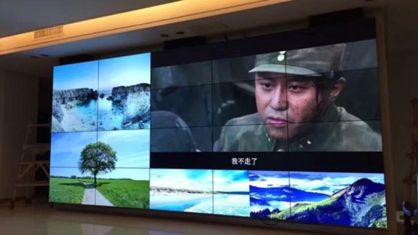 中国电影股份有限公司采购中亿睿55寸1.8MM4X5拼接单元项目