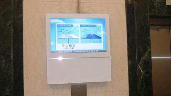 电梯广告机如何连接网络