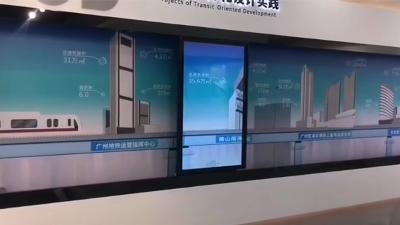 中亿睿滑轨屏方案助力广州地铁打造滑轨屏互动系统,为展厅智能化赋能
