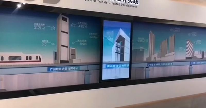 广州地铁43寸滑轨屏项目