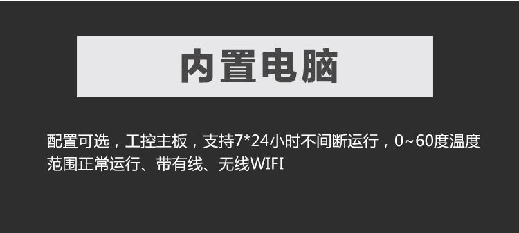透明zhan示柜12