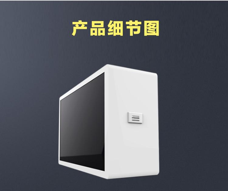 透明zhan示柜15