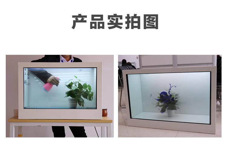 透明zhan示柜18