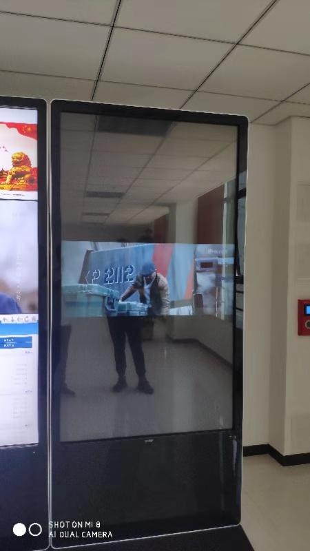 榆林市政服务中心75寸触控一体机