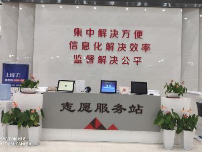 中亿睿75寸触控一体机进驻陕西榆林市政府服务中心