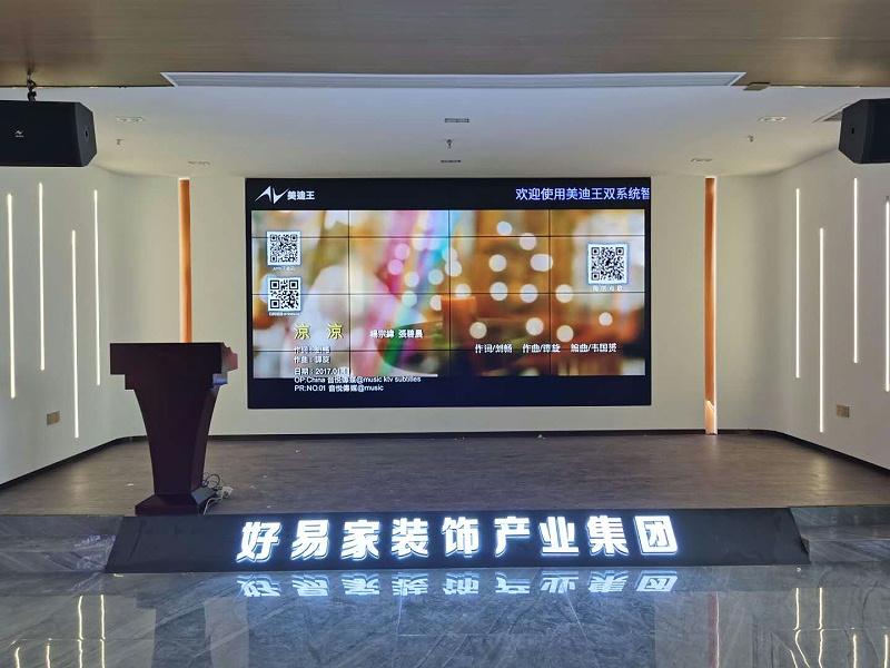 中亿睿液晶拼接屏助力深圳好易家装饰公司建设企业展厅项目顺利竣工201014101329