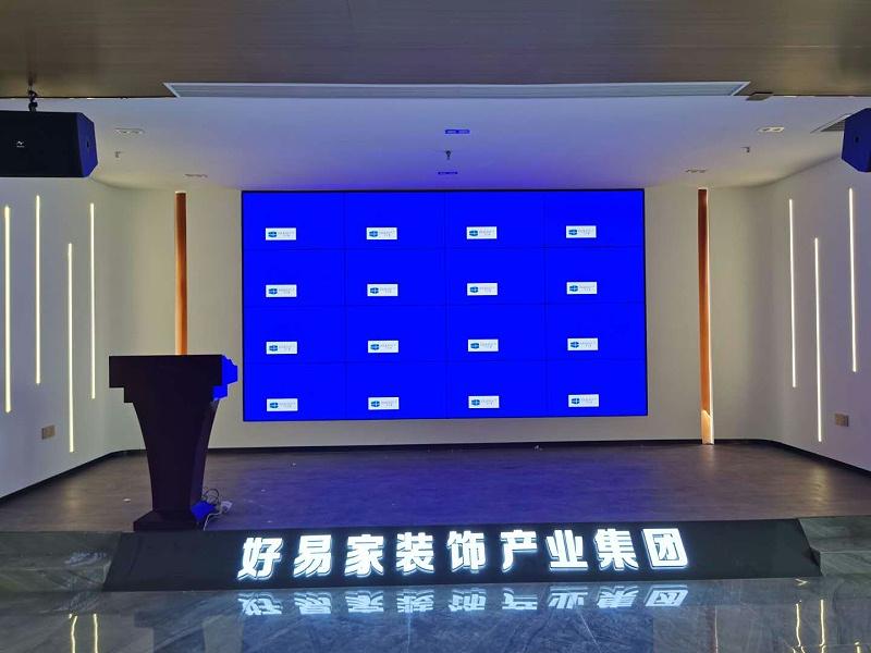 深圳好易家装饰公司建设企业展厅项目安装现场