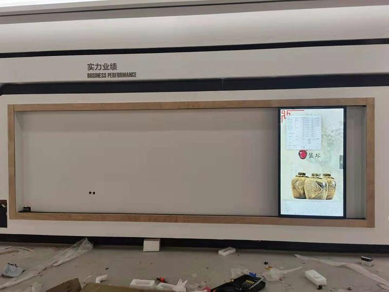 大屏智能体感互动设备应用于益阳像机厂企业展厅