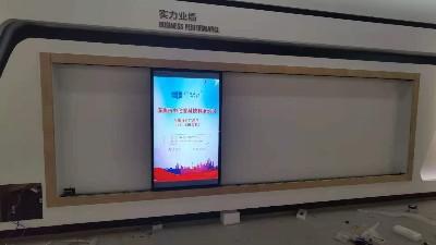 互动滑轨屏+触摸一体机应用于深圳妇幼医院打造了智慧型医院