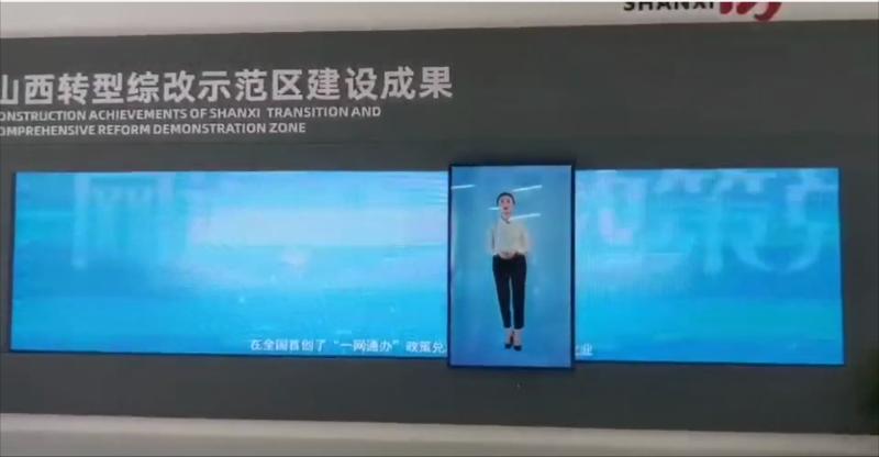 虚拟讲解滑轨屏