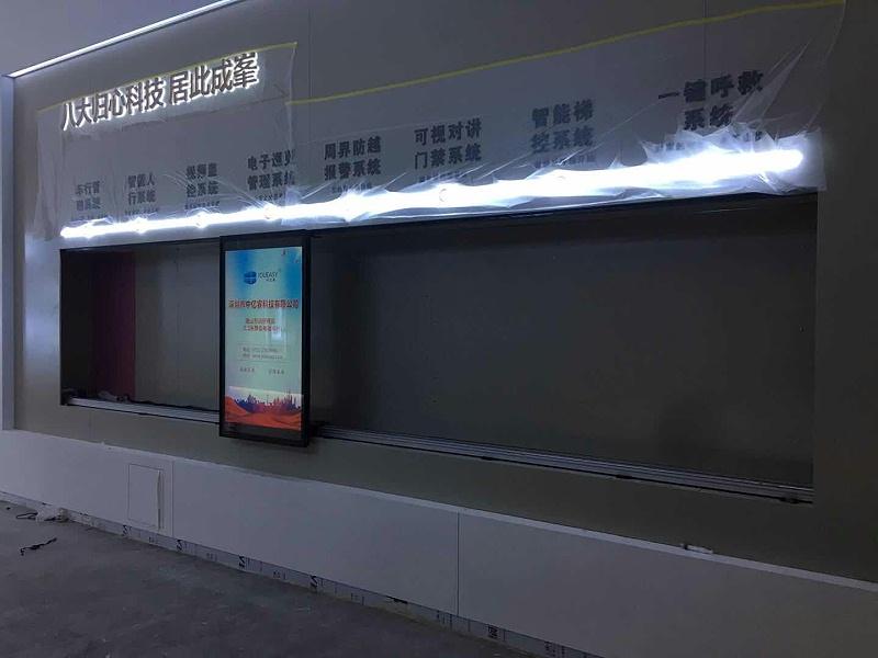 中亿睿滑轨屏助力唐山万润华府售楼打造独特新奇的售楼中心