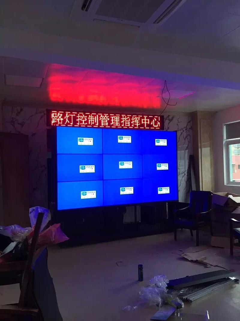 温州公路局拼接屏项目
